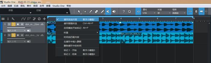 图6:Studio One音轨处理示意图