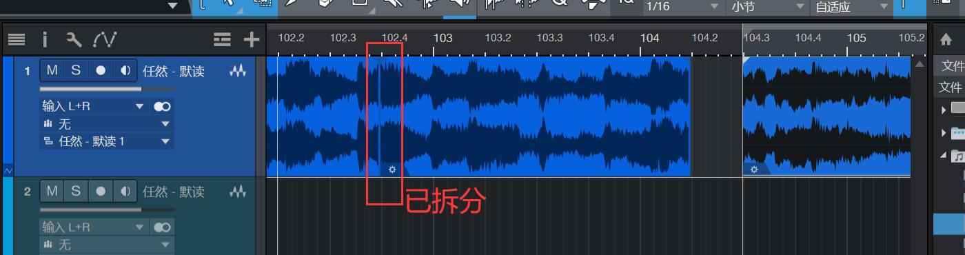 音频拆分和移动后
