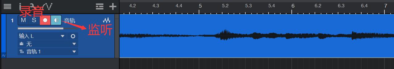 单声道音轨录制后波形