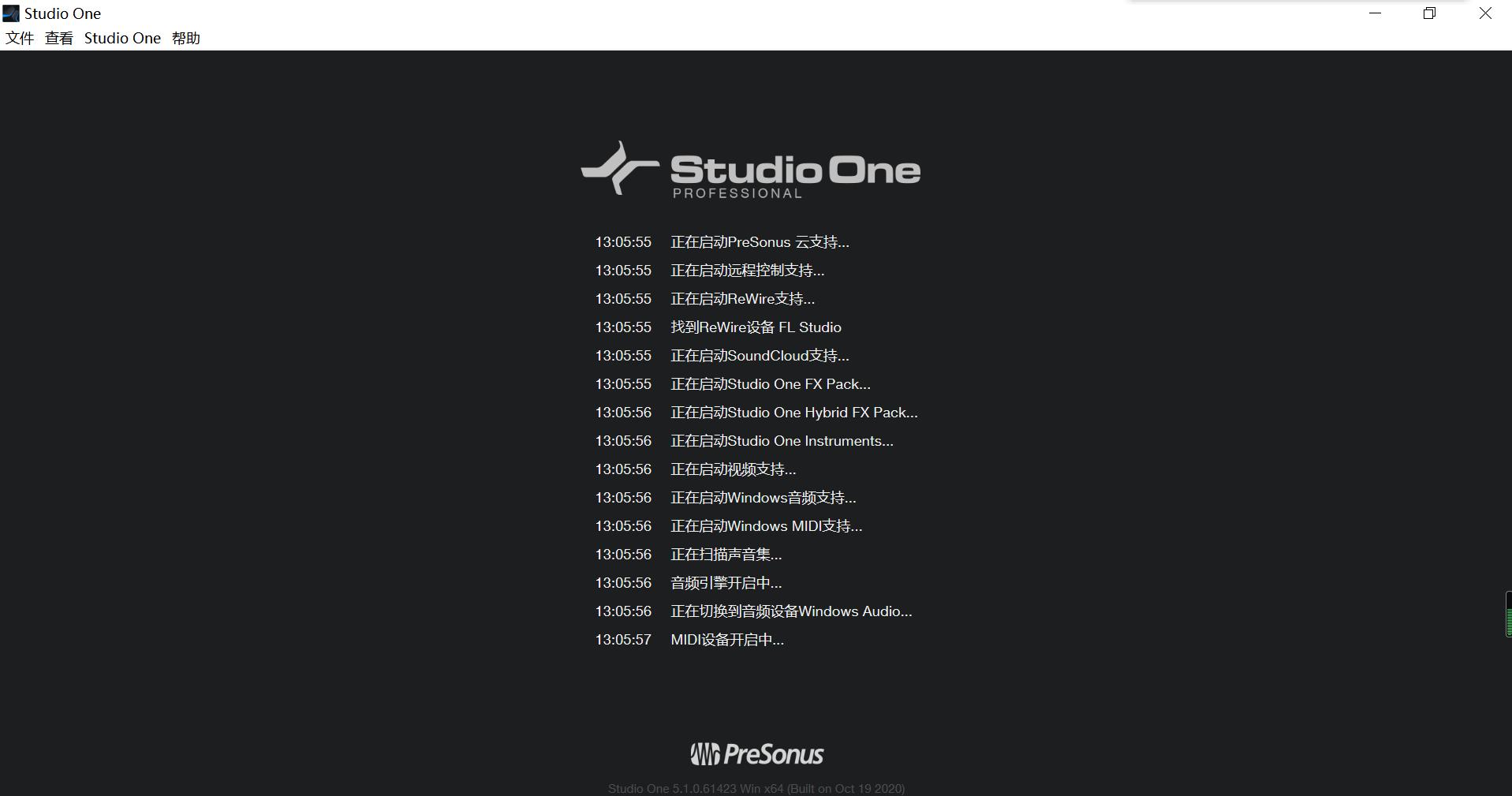 Studio One载入页