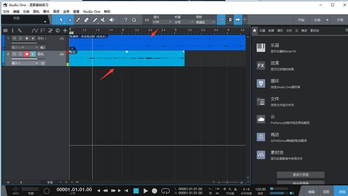 图7:两个音轨文件