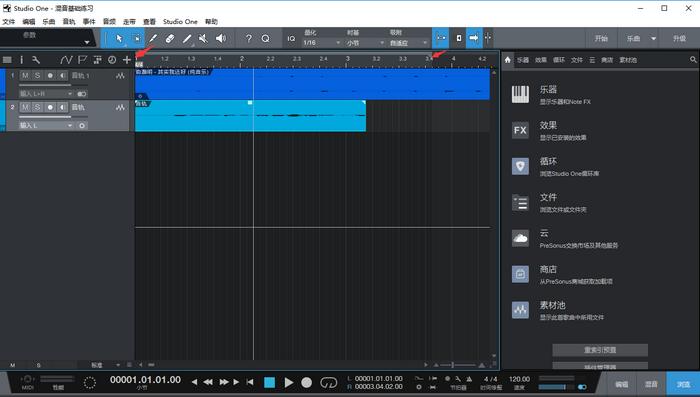 图8:选取需要导出音乐的部分