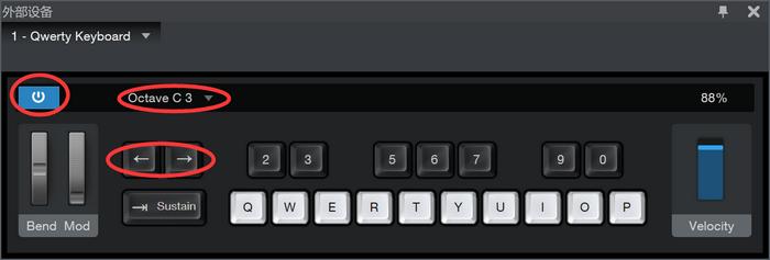 图9:键盘
