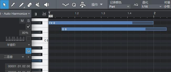 擦除了两条MIDI音符