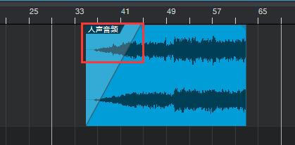 图3:淡入效果拖动调整线