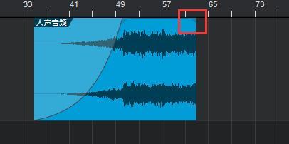 图5:鼠标放置在人声音频右上角位置