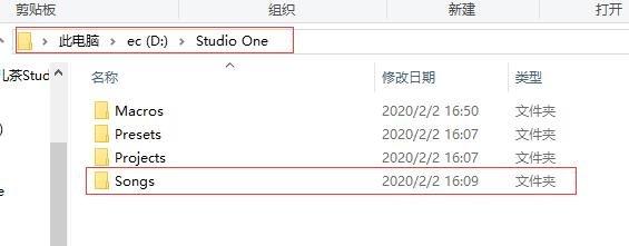 自动保存文件夹