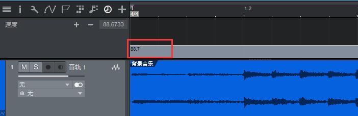 图6:当前音频的BPM数值