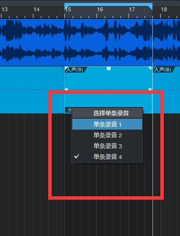 图6:筛选录音