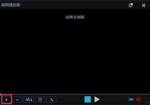 """图2:视频播放器界面的""""+""""按钮"""