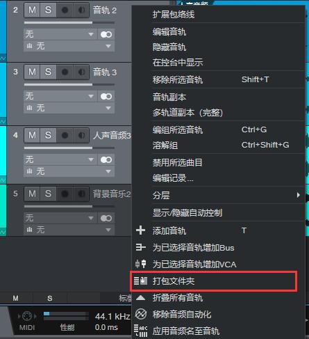 图9:打包文件夹选项