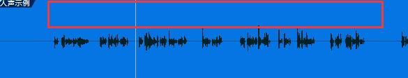 图2:波形有提升空间