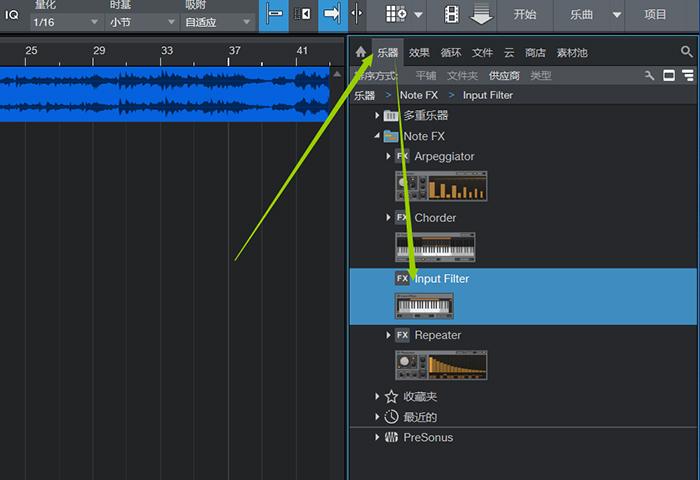 图1:浏览器中的音源