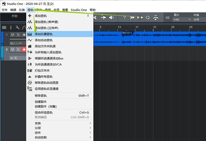 图3:多音轨添加音源步骤