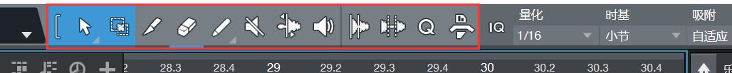 Studio One的音频编辑工具栏