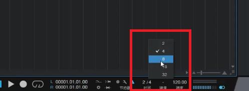 图5:修改八六拍的音乐节拍