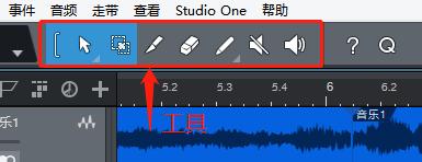 图1:Studio One工具