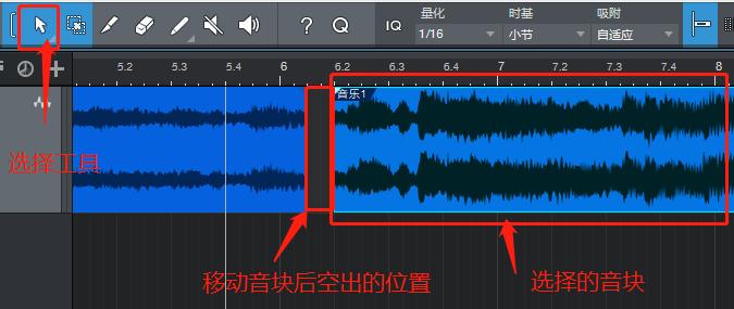 图2:使用音标工具