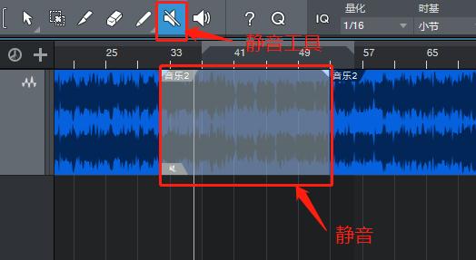 图7:使用静音工具