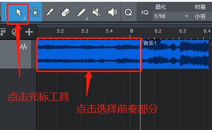 图4:删除前奏