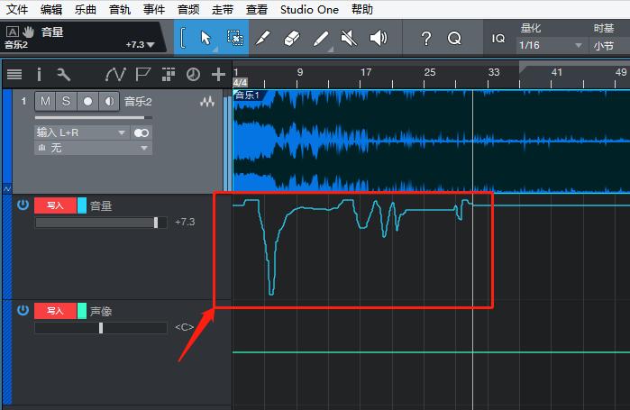 图4:播放状态下改变音量大小