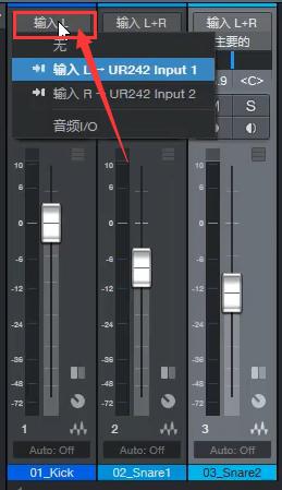 图5:输入按钮