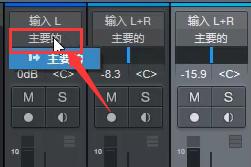 """图6:""""主要的""""输出按钮"""