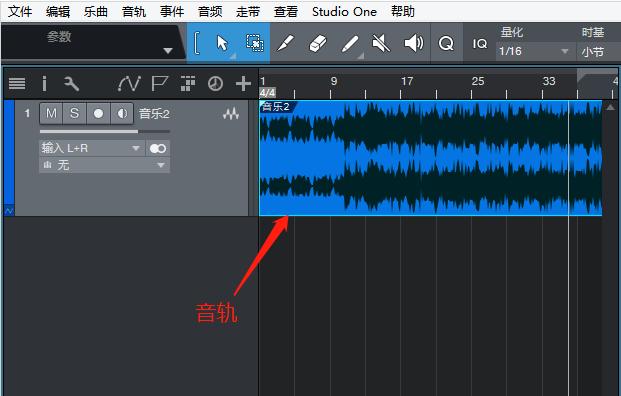 图1:Studio One音轨界面