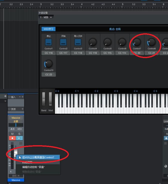 图6:音量推子映射到MIDI键盘上
