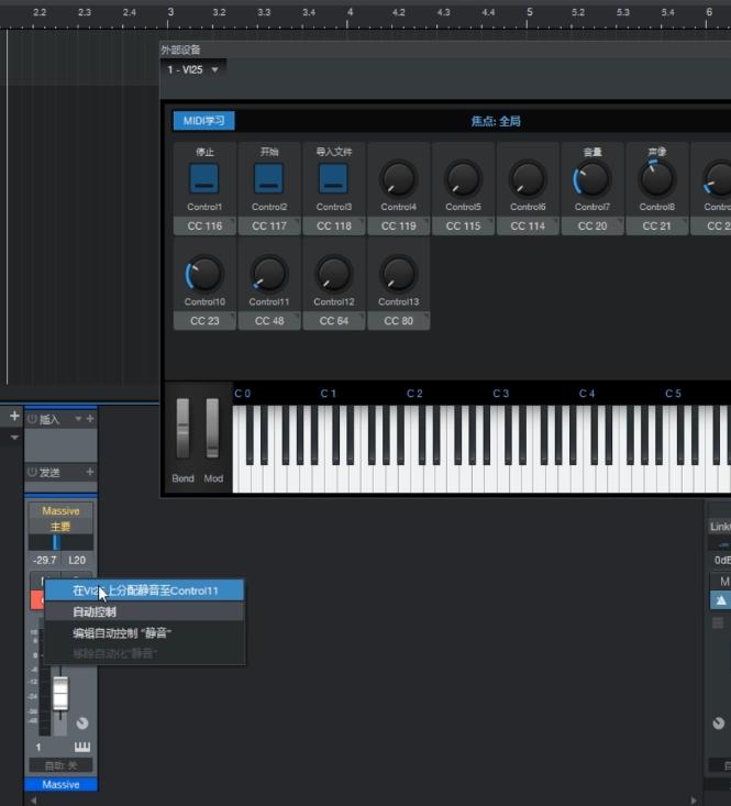 图8:静音按键映射到MIDI键盘上