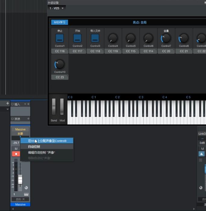 图7:声像映射到MIDI键盘上