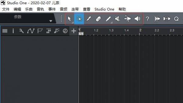 常用音频编辑工具