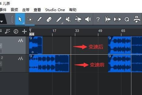 音频变速前后对比