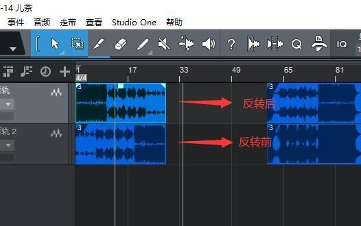 音频反转前后对比
