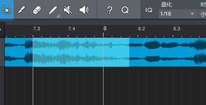 选取想要重新录制的音频位置
