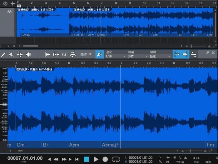 音频编辑器界面
