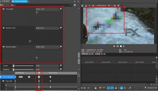 播放并添加关键帧2