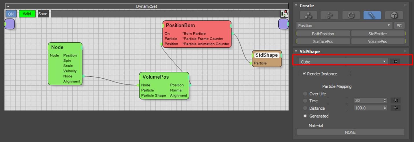 图14:创建StdShape节点