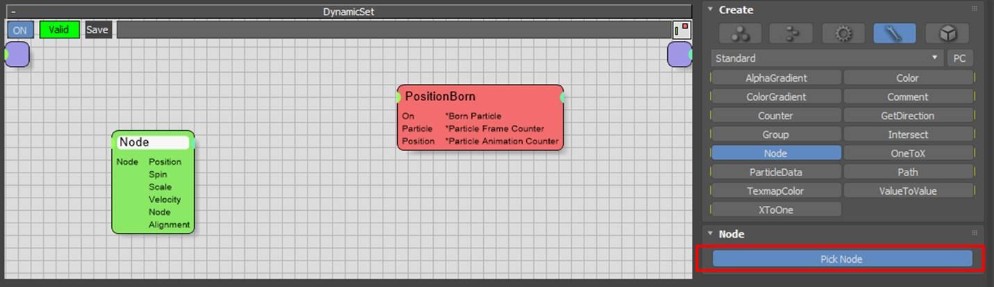 图10:创建PositionBorn与Node节点