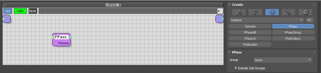 图3:创建PPass节点