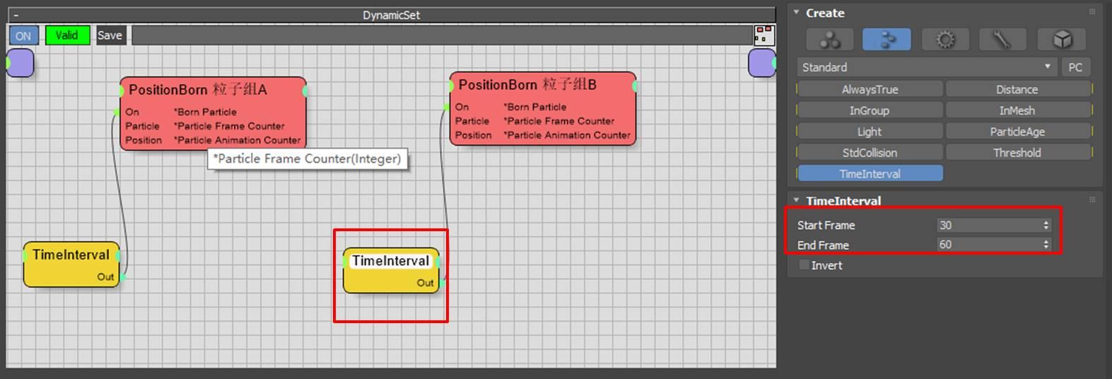 图7:设置粒子B TimeInterval数值