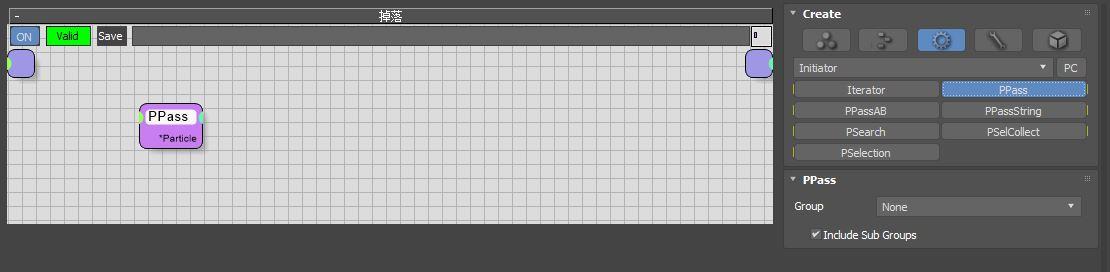 图5:创建PPass节点