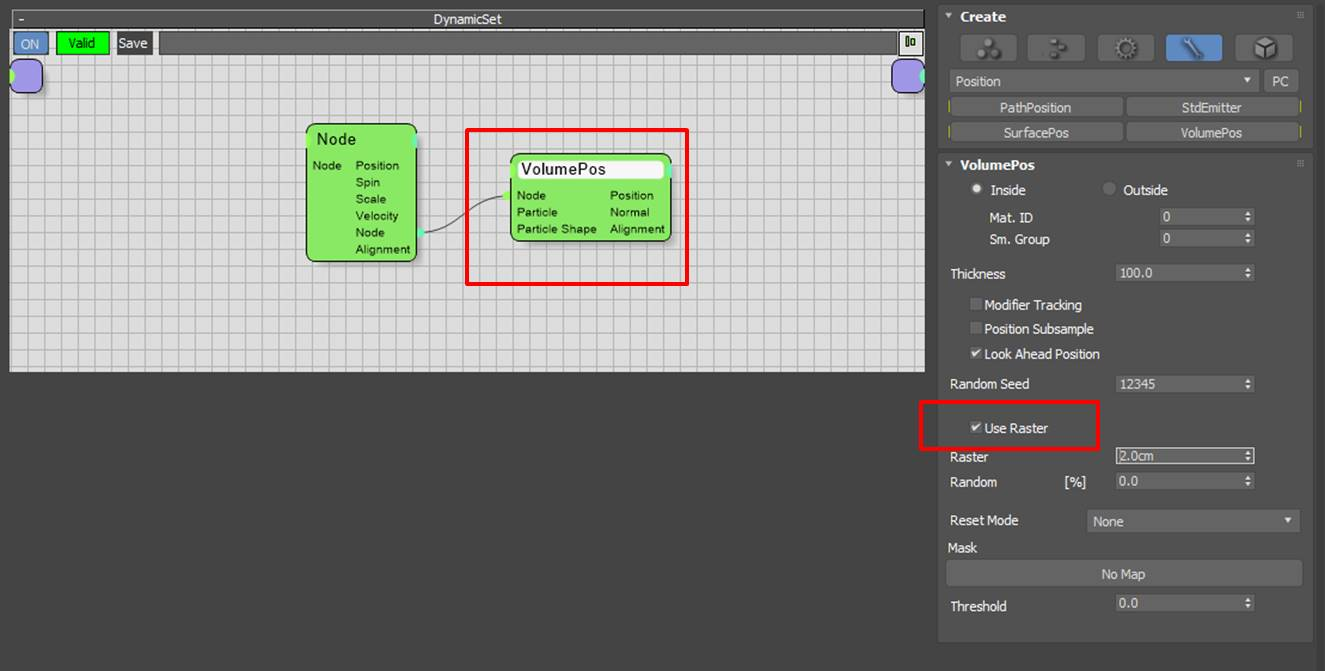 图8:应用栅格功能