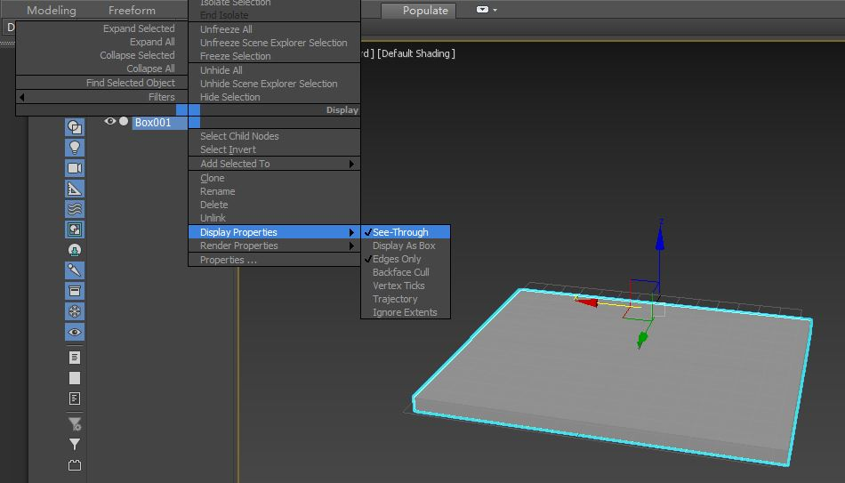 图3:将长方体设置为透明