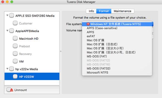 选择Tuxera NTFS格式