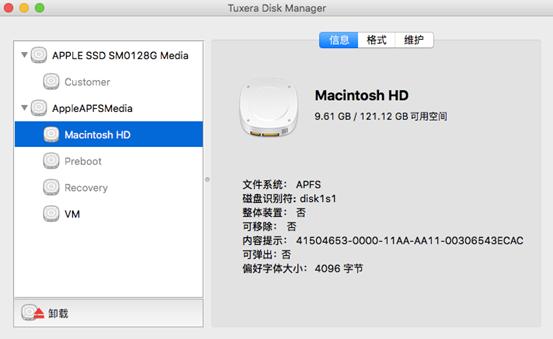 Tuxera Disk Manager操作界面