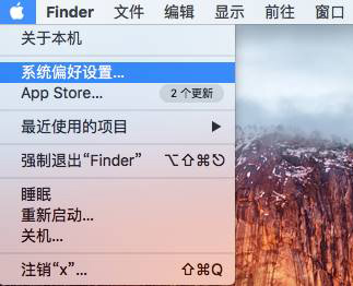 如何在不卸载的情况下暂时禁用Tuxera NTFS