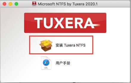图2:安装软件界面