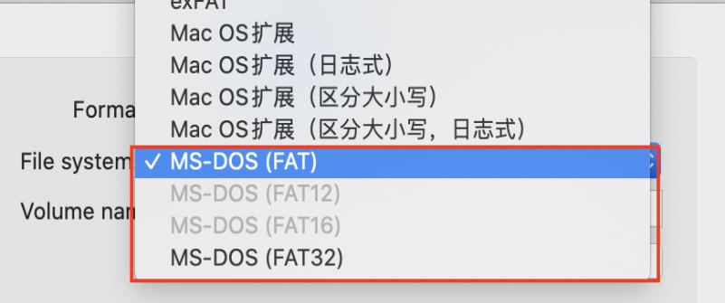 Tuxera NTFS对磁盘进行不同格式转换