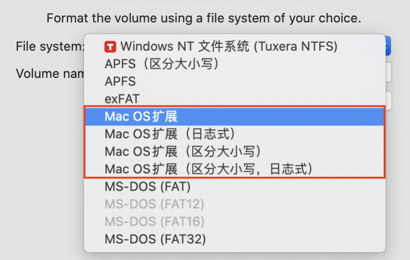 """Mac OS扩展""界面"